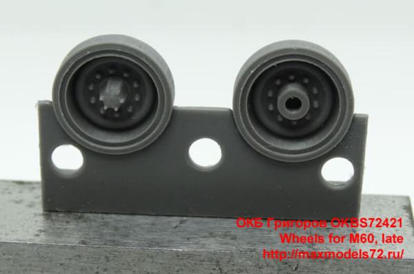 OKBS72421   Wheels for M60, late (thumb38619)