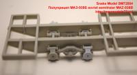 SM72004   Полуприцеп МАЗ-938Б soviet semitraier MAZ-938B (attach1 38376)