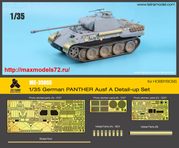 TetraME-35055   German PANTHER Ausf.A Detail-up Set for HOBBYBOSS (thumb37013)
