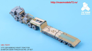 TetraME-72011 USA M983A2 TRACTOR & M870A1 TRAILER DETAIL-UP SET  ПРЕДЗАКАЗ (thumb38652)