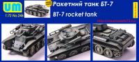 UM246   BT-7 rocket tank (attach1 38641)