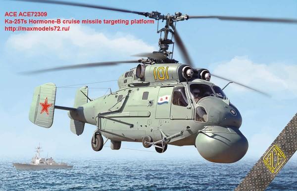 ACE72309   Ka-25Ts Hormone-B cruise missile targeting platform (thumb43041)