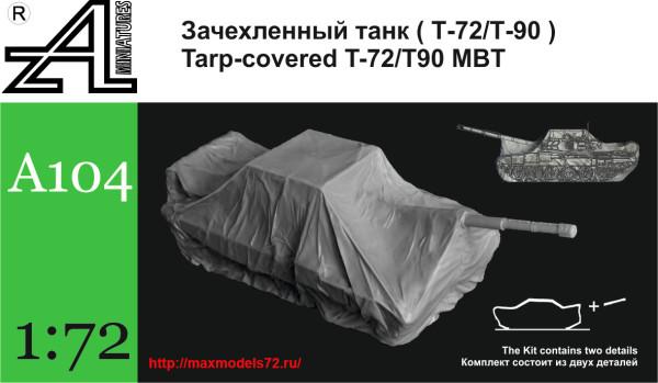 AMinA104   Зачехленный танк (Т-72/ Т-90)   Tarp - covered T-72 / T-90 MBT (thumb39228)