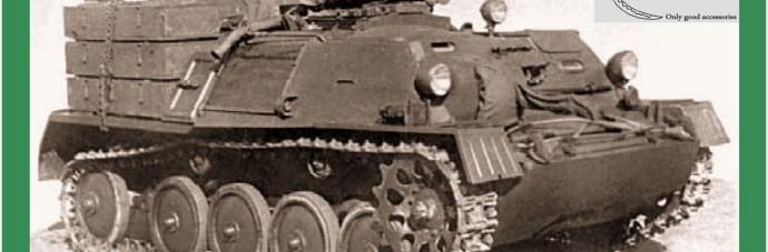 Croco72013   АТ-П soviet AT-P tractor (thumb38878)