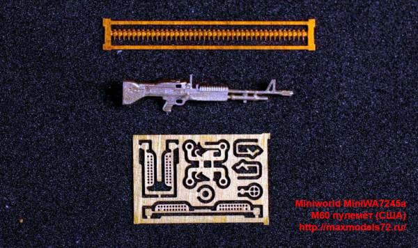 MiniWA7245a   M60 пулемёт (США) (thumb39506)