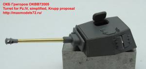 OKBB72005   Turret for Pz.IV, simplified, Krupp proposal (attach1 38869)