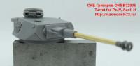 OKBB72006   Turret for Pz.IV, Ausf. H (attach3 39567)