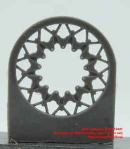 OKBS72441   Sprockets for M26 Pershing, type 2 (6 per set) (thumb40183)