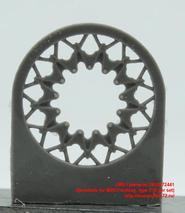 OKBS72441   Sprockets for M26 Pershing, type 2 (6 per set) (thumb40183)