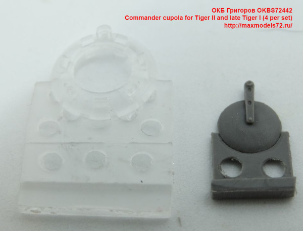 OKBS72442   Commander cupola for Tiger II and late Tiger I (4 per set) (thumb40185)
