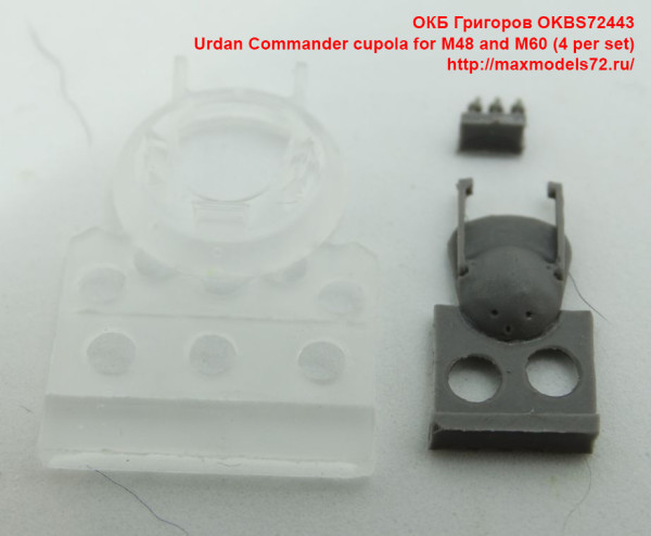 OKBS72443   Urdan Commander cupola for M48 and M60 (4 per set) (thumb40188)