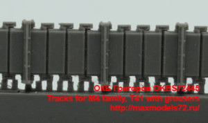 OKBS72445   Tracks for M4 family, T41 with grousers (thumb40193)