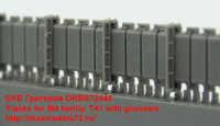 OKBS72445   Tracks for M4 family, T41 with grousers (attach1 40193)