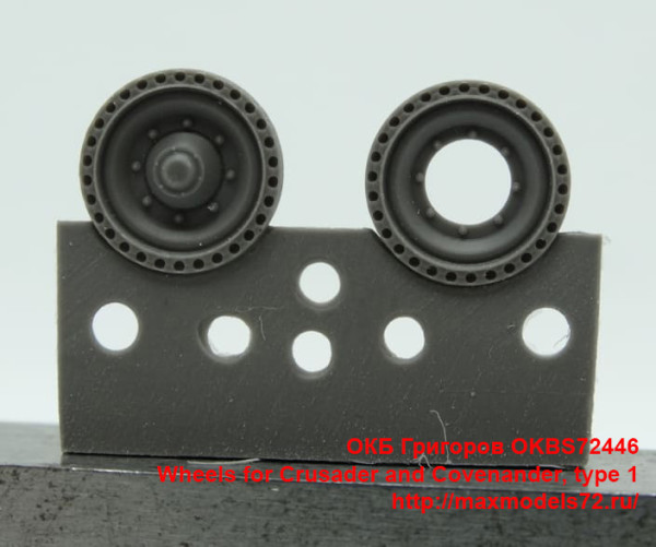 OKBS72446   Wheels for Crusader and Covenander, type 1 (thumb40198)