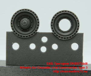 OKBS72448   Wheels for Crusader and Covenander, type 3 (thumb40202)