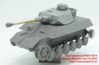 OKBV72074   German Medium Tank Pz.III/IV (attach4 40126)