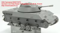 OKBV72075   German 3 cm Flak Panzer IV Kugelblitz on 9./B.W. chassis (attach7 41373)