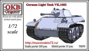 OKBV72076   German Light Tank VK.1602 (thumb42584)