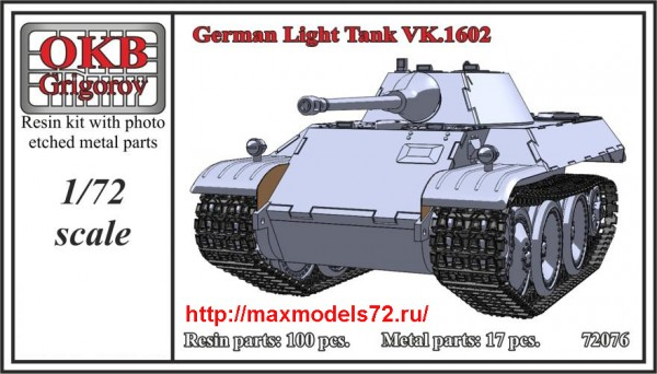 OKBV72076   German Light Tank VK.1602 (thumb42584)