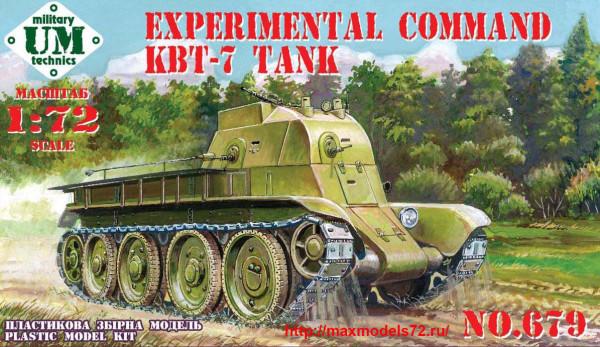 UMT679   Experimental command tank KBT-7   Экспериментальный командирский танк КБТ-7 (thumb39206)