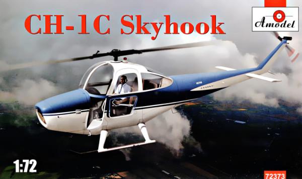 AMO72373   CH-1 Skyhook (thumb39641)