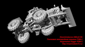 AMinA100   Полковая землеройная машина ПЗМ-2  Regimental Digger PZM-2 (attach3 40170)