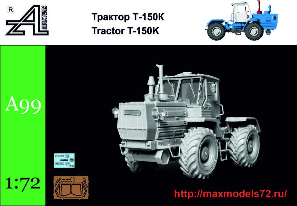 AMinA99   Трактор Т-150К,  Tractor T-150K (thumb39231)
