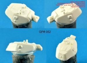 GP#052  Т-34/76 литая башня мод. 1941 (весна-лето)      T-34/76 cast  turret  mod. 1941 (spring-summer) (thumb40030)