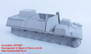 JK72007   Sturmpanzer II  Bison II 15cm s.I.G.33 (attach1 39139)