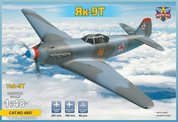 MSVIT4807   Yak-9T (anti-tank) Soviet fighter (thumb39683)