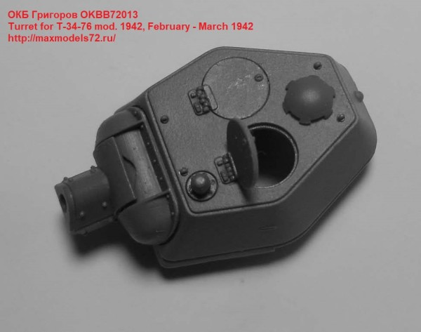 OKBB72013   Turret for T-34-76 mod. 1942, February - Мarch 1942 (thumb41344)