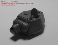 OKBB72013   Turret for T-34-76 mod. 1942, February — Мarch 1942 (attach2 41344)