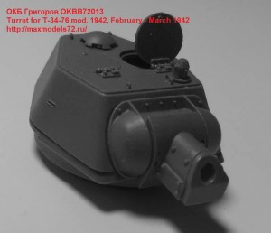 OKBB72013   Turret for T-34-76 mod. 1942, February - Мarch 1942 (attach3 41344)