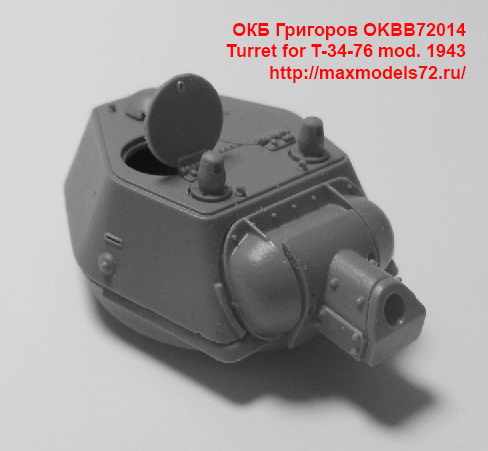 OKBB72014   Turret for T-34-76 mod. 1943 (thumb41349)