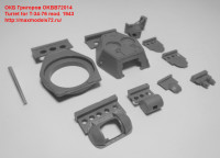 OKBB72014   Turret for T-34-76 mod. 1943 (attach1 41349)