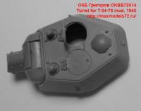 OKBB72014   Turret for T-34-76 mod. 1943 (attach2 41349)