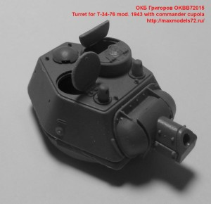 OKBB72015   Turret for Т-34-76 mod. 1943 with commander cupola (thumb41354)