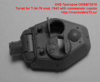 OKBB72015   Turret for Т-34-76 mod. 1943 with commander cupola (attach1 41354)