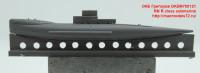 OKBN700121   RN R class submarine (attach2 41316)