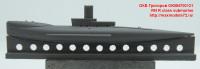 OKBN700121   RN R class submarine (attach4 41316)