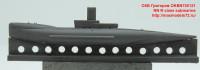 OKBN700121   RN R class submarine (attach6 41316)