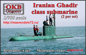 OKBN700124   Iranian Ghadir-class submarine (2 per set) (thumb41333)