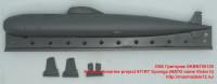OKBN700125   Soviet submarine project 671RT Syomga (NATO name Victor II) (attach1 41337)