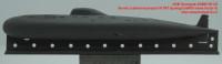 OKBN700125   Soviet submarine project 671RT Syomga (NATO name Victor II) (attach2 41337)