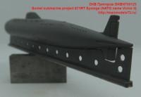 OKBN700125   Soviet submarine project 671RT Syomga (NATO name Victor II) (attach4 41337)