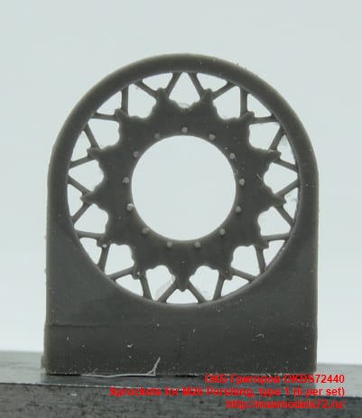 OKBS72440   Sprockets for M26 Pershing, type 1 (6 per set) (thumb40179)
