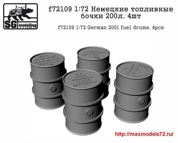 Penf72109   1:72 Немецкие топливные бочки 200л. 4шт            Penf72109 1:72 German 200l fuel drums. 4pcs (thumb41624)
