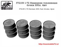 Penf72109   1:72 Немецкие топливные бочки 200л. 4шт            Penf72109 1:72 German 200l fuel drums. 4pcs (attach1 41624)