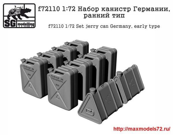 Penf72110   1:72 Набор канистр Германии, ранний тип                Penf72110 1:72 Set jerry can Germany, early type (thumb41627)