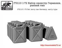 Penf72110   1:72 Набор канистр Германии, ранний тип                Penf72110 1:72 Set jerry can Germany, early type (attach1 41627)